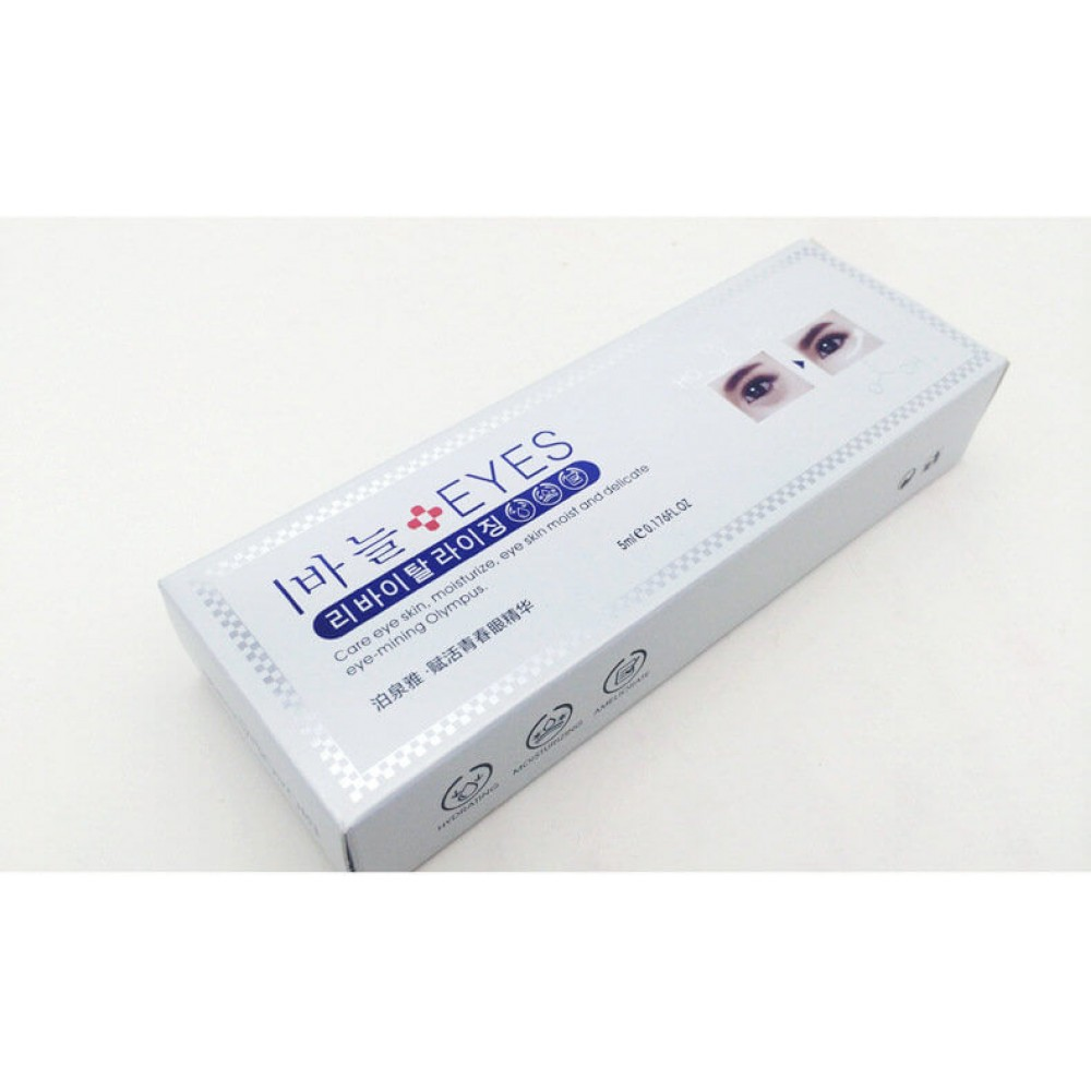 Сыворотка с гиалуроновой кислотой для ухода вокруг глаз Hydra Essence Bioaqua