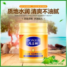 Жирный крем с вазелином для SOS-восстановления проблемной кожи Bioaqua
