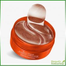 Гидрогелевые патчи с экстрактом красного апельсина Blood Orange IMAGES