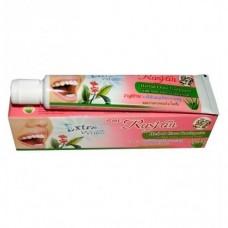 Натуральная травяная гвоздичная зубная паста Алоэ вера и Лист Гуавы