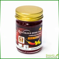 Красный тайский бальзам Red Herb