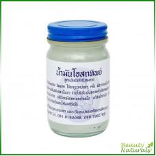 Белый тайский бальзам